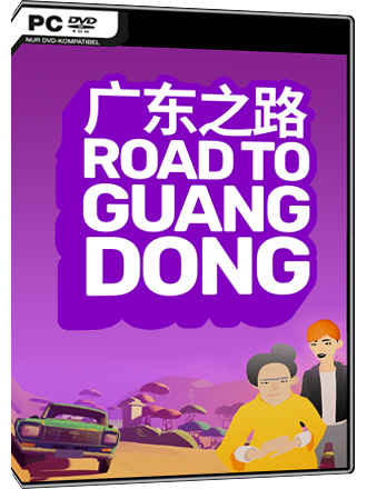 Road to Guangdong Screenshot