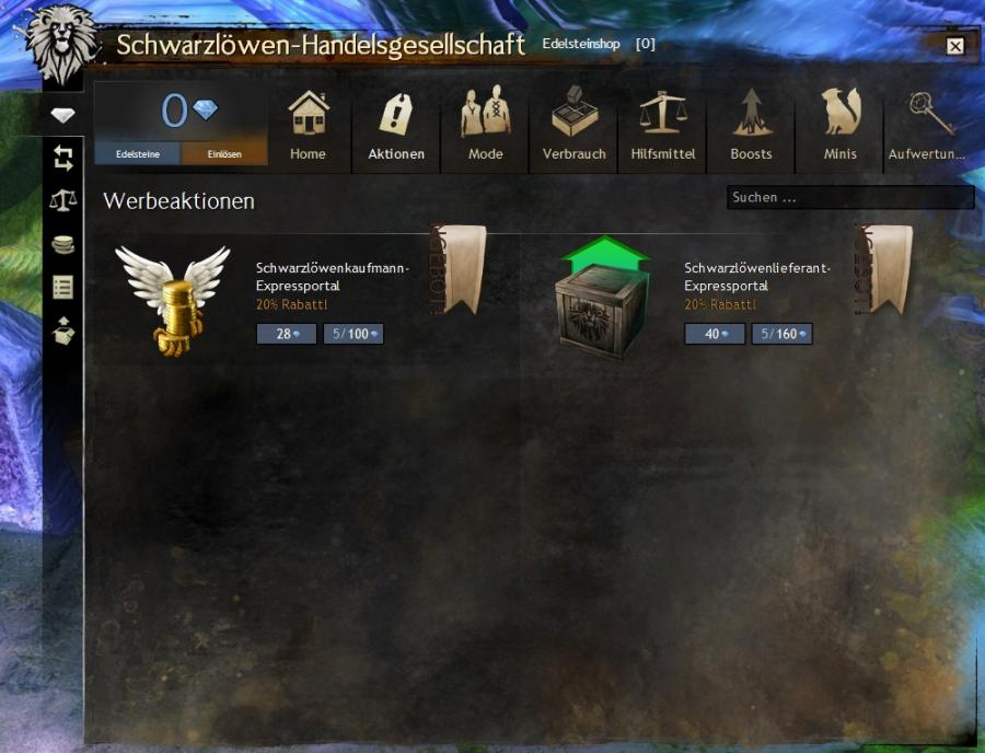 2000 Guild Wars 2 Gems Key Screenshot 1